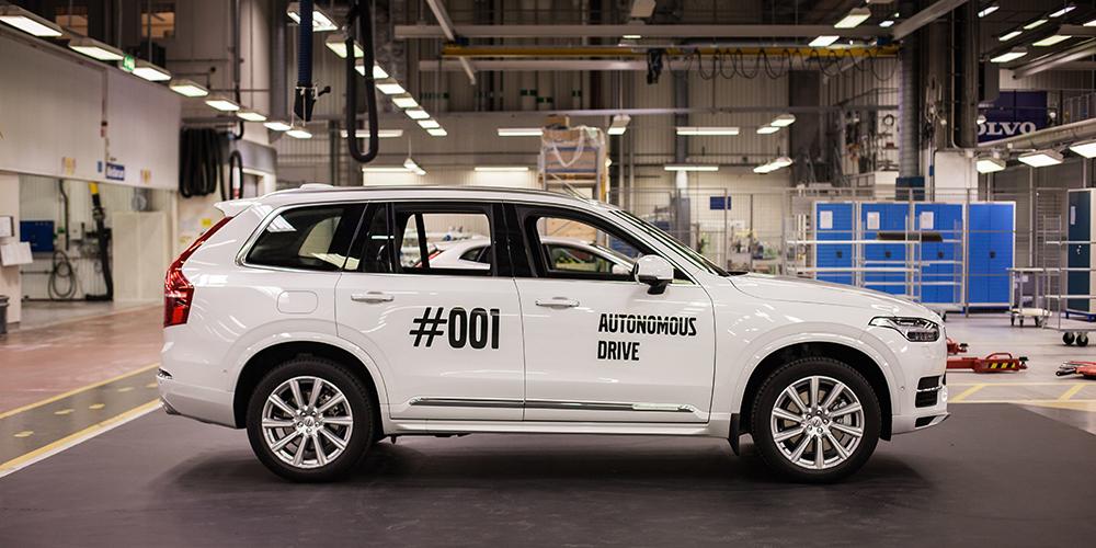 Volvos självkörande bilar ska enligt The Guardian köras omärkta i England för att inte andra bilförare  ska lockas att pressa sig in framför dem. Foto: Volvo (Creative Commons).